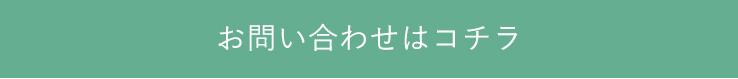 TIARA STORE(ティアラストア)
